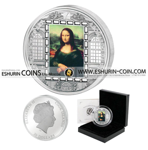 Cook Islands 2016 20 Dollars Masterpieces of Art Leonardo da Vinci Mona Lisa silver 93.3g