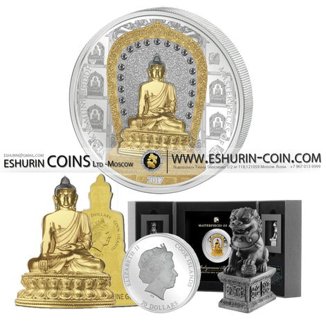 Cook Islands 2017 25/20 Dollars Masterpieces of Art Shakyamuni Buddha
