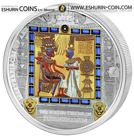 Cook Islands 2015 20 dollars Masterpieces of Art Golden Throne COKISLDART0029