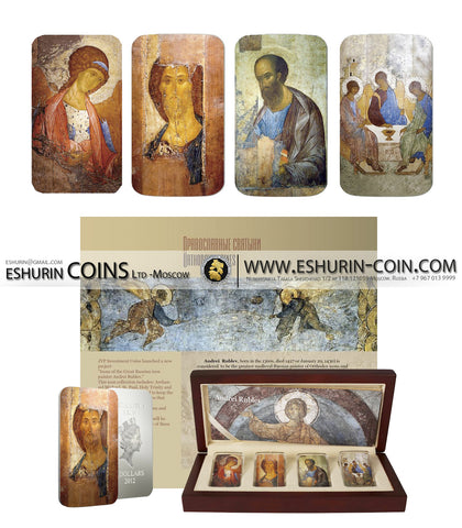 Niue 2012 2 Dollars Orthodox Shrines - Andrei Rublev Icons Silver 31,1g Set 4 coins
