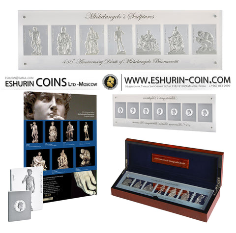Niue 2014 10 Dollars 450th Anniversary Death of Michelangelo Buonarroti  435,40g Silver Set 7 coins