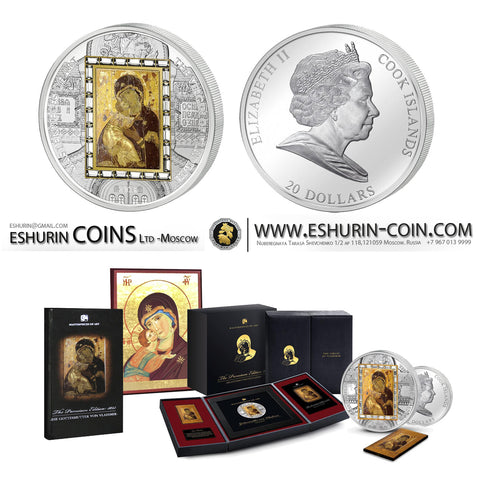 Cook Islands 2013  20 Dollars Masterpieces of Art Virgin of Vladimir silver 93.3g gold 7.09g coin