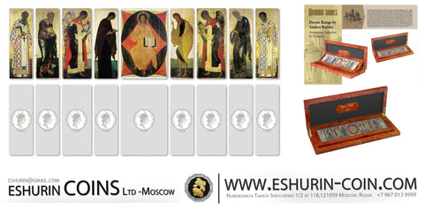 Niue  2012 2 Dollars The Deesis Range by Andrei Rublev 1kg Silver Set 9 coins