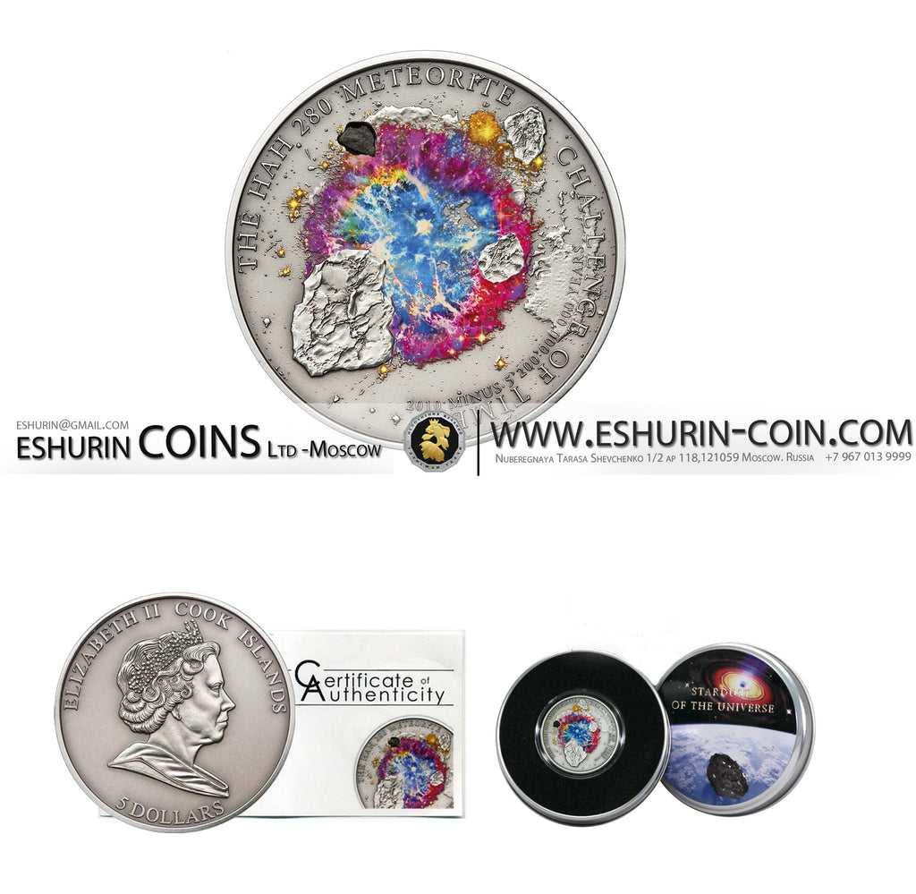 Cook Islands 2010 5 Dollars Meteorite HAH 280 25g silver coin