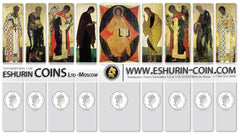 Niue 2012 2$ The Deesis Range by Andrei Rublev 1kg Silver Set 9 coins