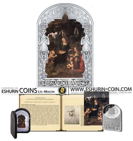 Andorra  2013  100 dinars  Madonna Virgin of the Rocks Leonardo da Vinci 1kg silver coin
