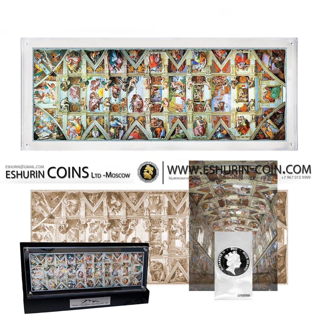 Giants of Art Niue 2011 1 Dollar Sistine Chapel Ceiling Fresco 1Kg  Silver Set 33 coins Ниуэ 2011 1 Доллар Сикстинская Капелла фреска 1кг серебро набор 33 монет
