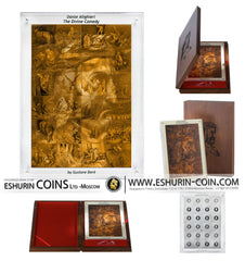 Niue 2013 1 Dollar Codex of Dante Alighieri's Divine Comedy 1kg Silver Set 24 coins
