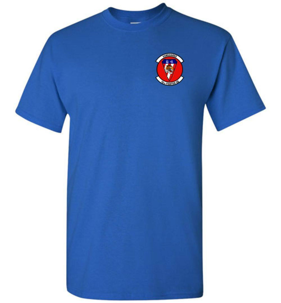 T-shirt - Awesome 76th Fighter Squadron Freedom Shirt!