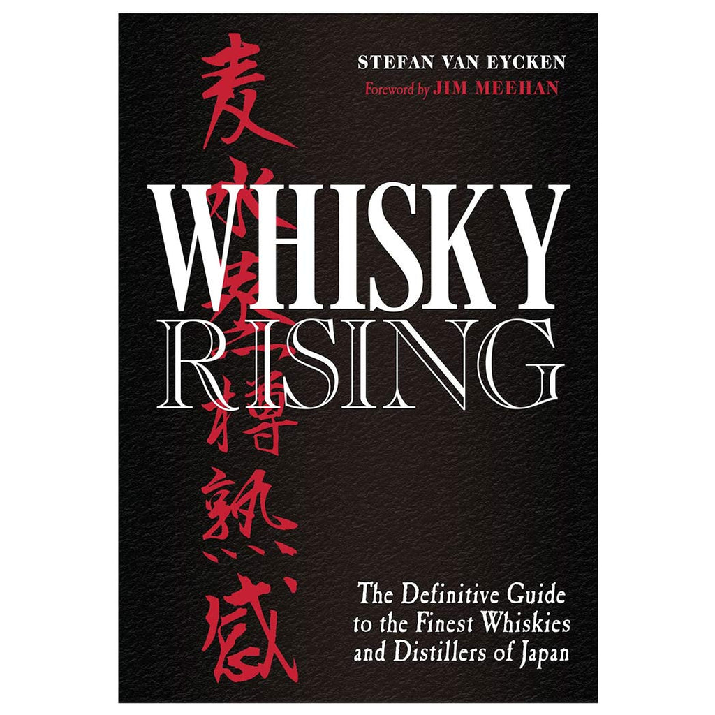 Whisky Rising by Stefan Van Eycken