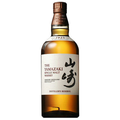 Yamazaki Distiller's Reserve Japanese Single Malt Whisky