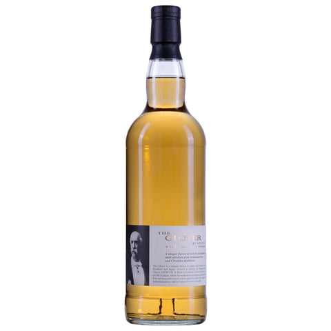 Glover 4 Year Old Adelphi Batch 5