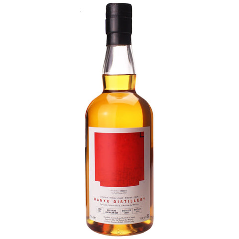 Hanyu Her Eyebrows Japanese Single Malt Whisky