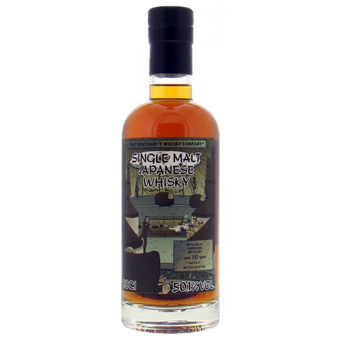 Karuizawa 19yo Batch 3 Boutiquey Single Malt Japanese Whisky