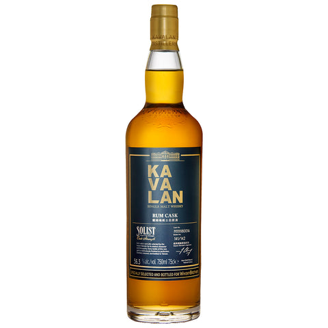 Kavalan Solist Rum Cask WhiskyBrother Taiwanese Single Malt Whisky