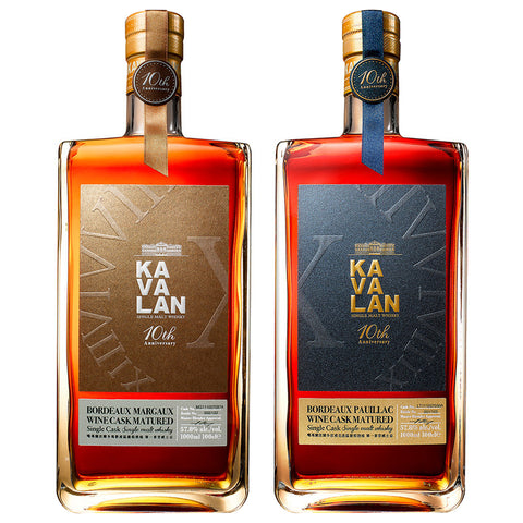 Kavalan Solist 10th Anniversary Set Taiwanese Whisky