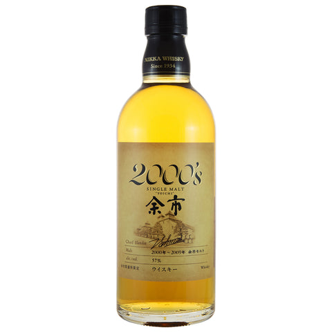 Yoiki 2000's Single Malt Japanese Whisky