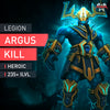 Argus the Unmaker Heroic Kill - MMonster