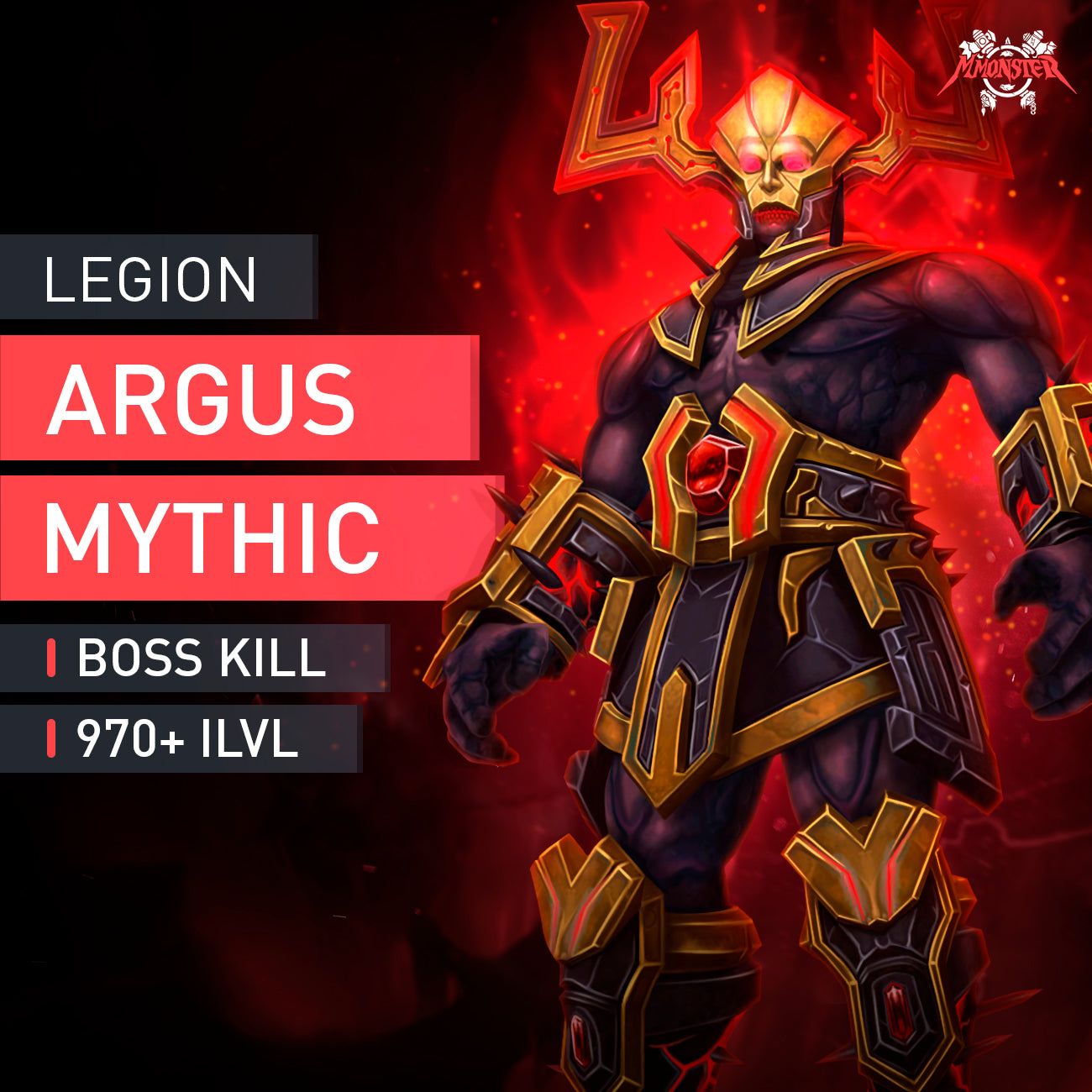 Argus the Unmaker Mythic - MMonster