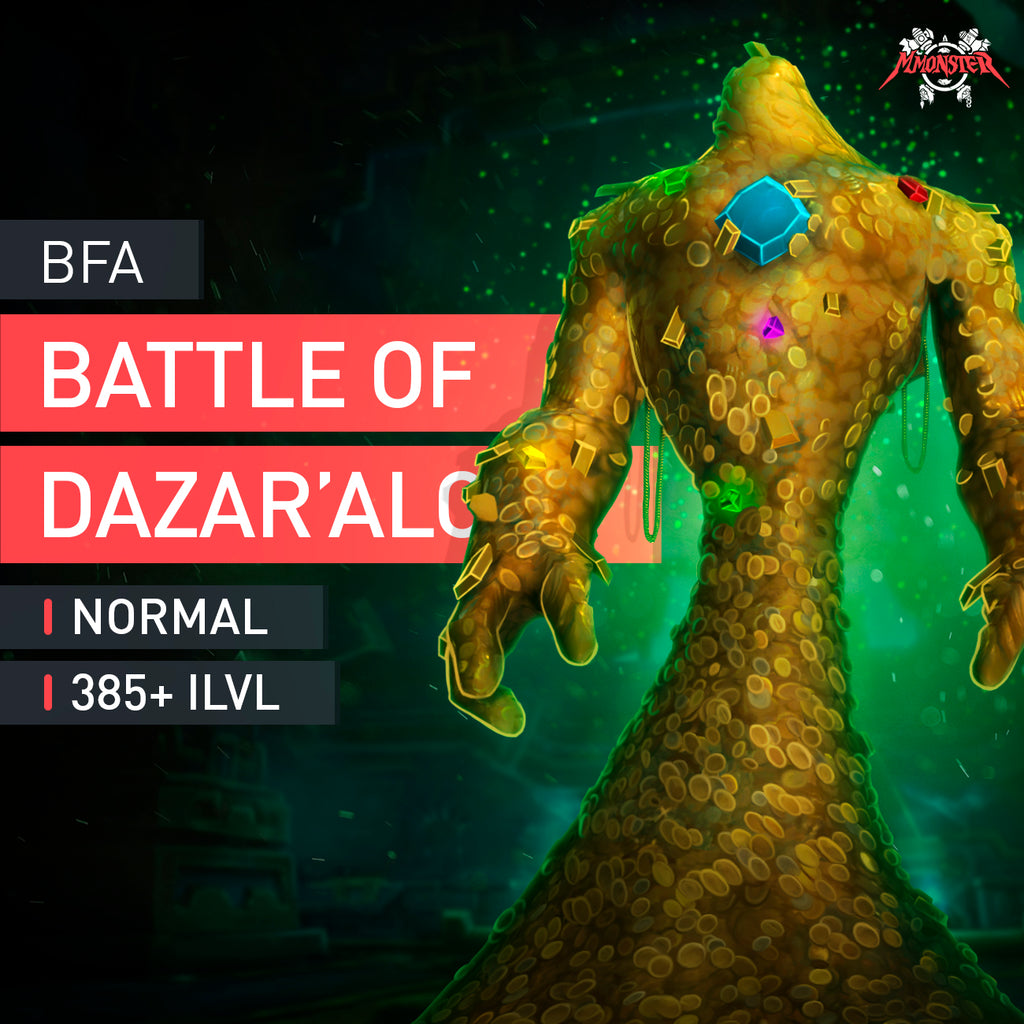 Dazar'alor Normal