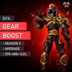 Gear Boost - MmonsteR