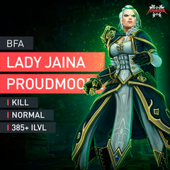 Lady Jaina Proudmoore Normal Kill - MMonster