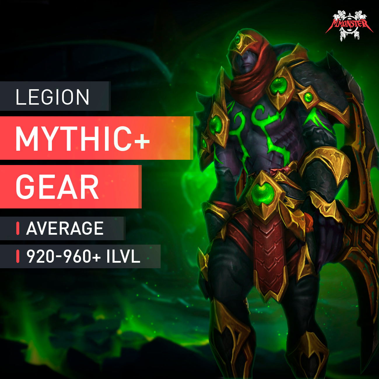 Legion Mythic+ Dungeons Gear - MMonster