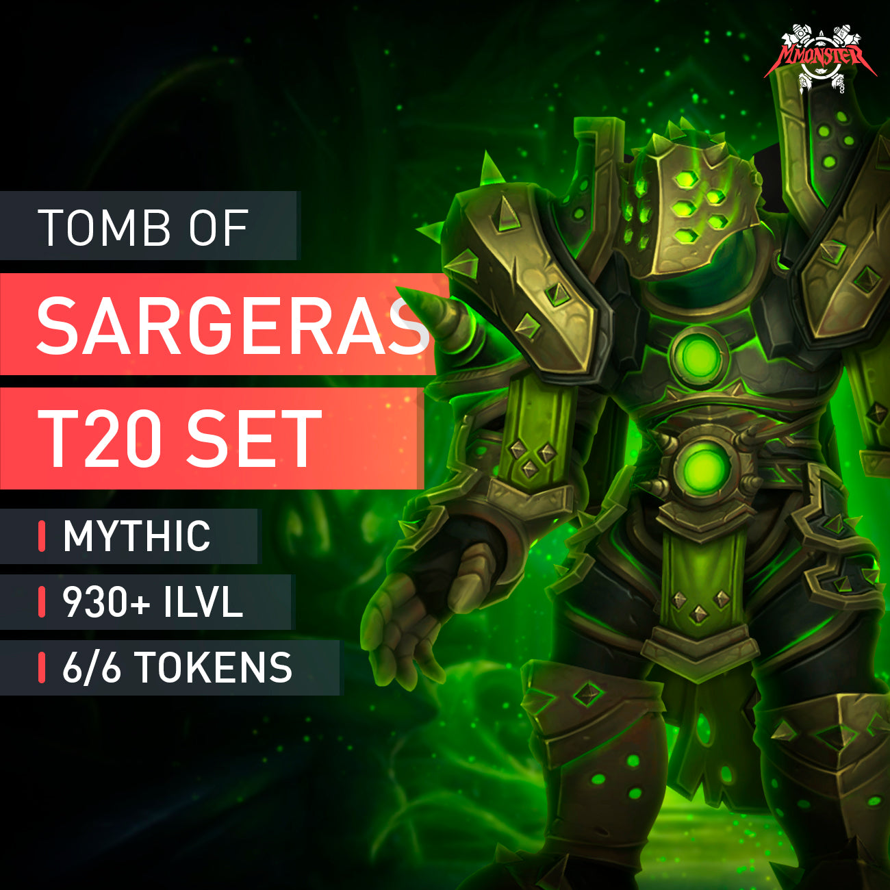 Tomb of Sargeras Mythic Full T20 Set - MMonster