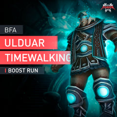 Ulduar Timewalking - MMonster