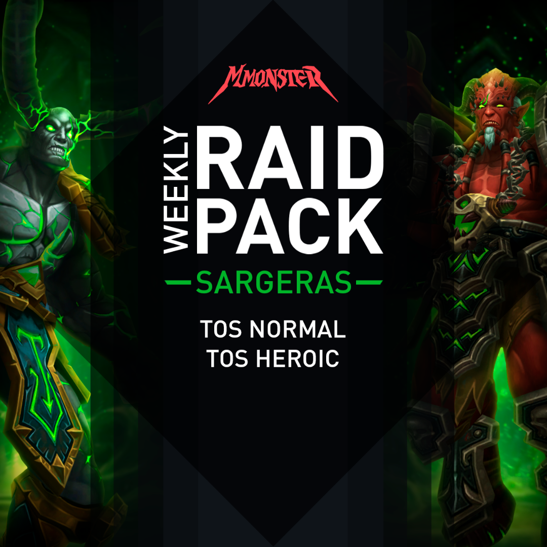 Legion Weekly Sargeras Pack