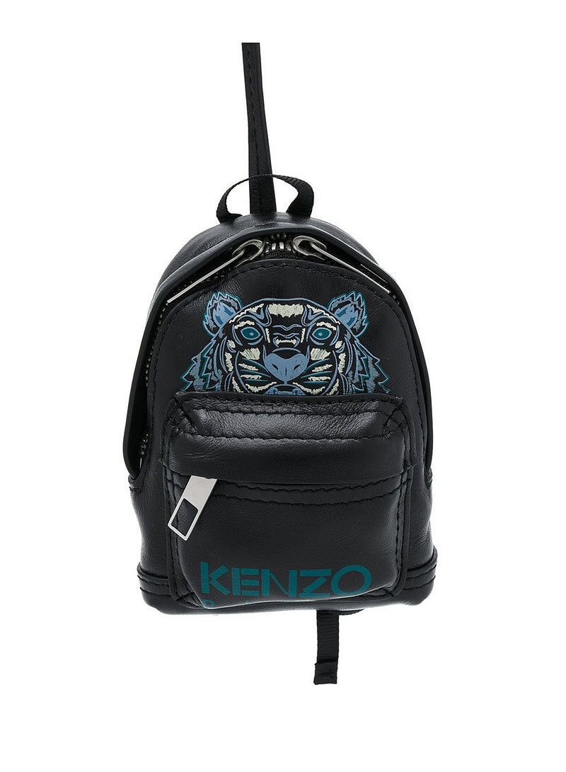 Backpack Tiger Keyring - Black