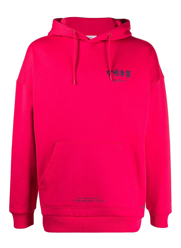 lining po knit hoodie pink aw 2020