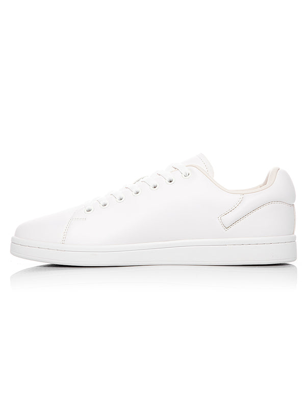 Orion Trainer - White