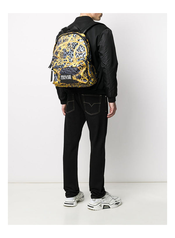 All Over Leopard Print Backpack - Grey