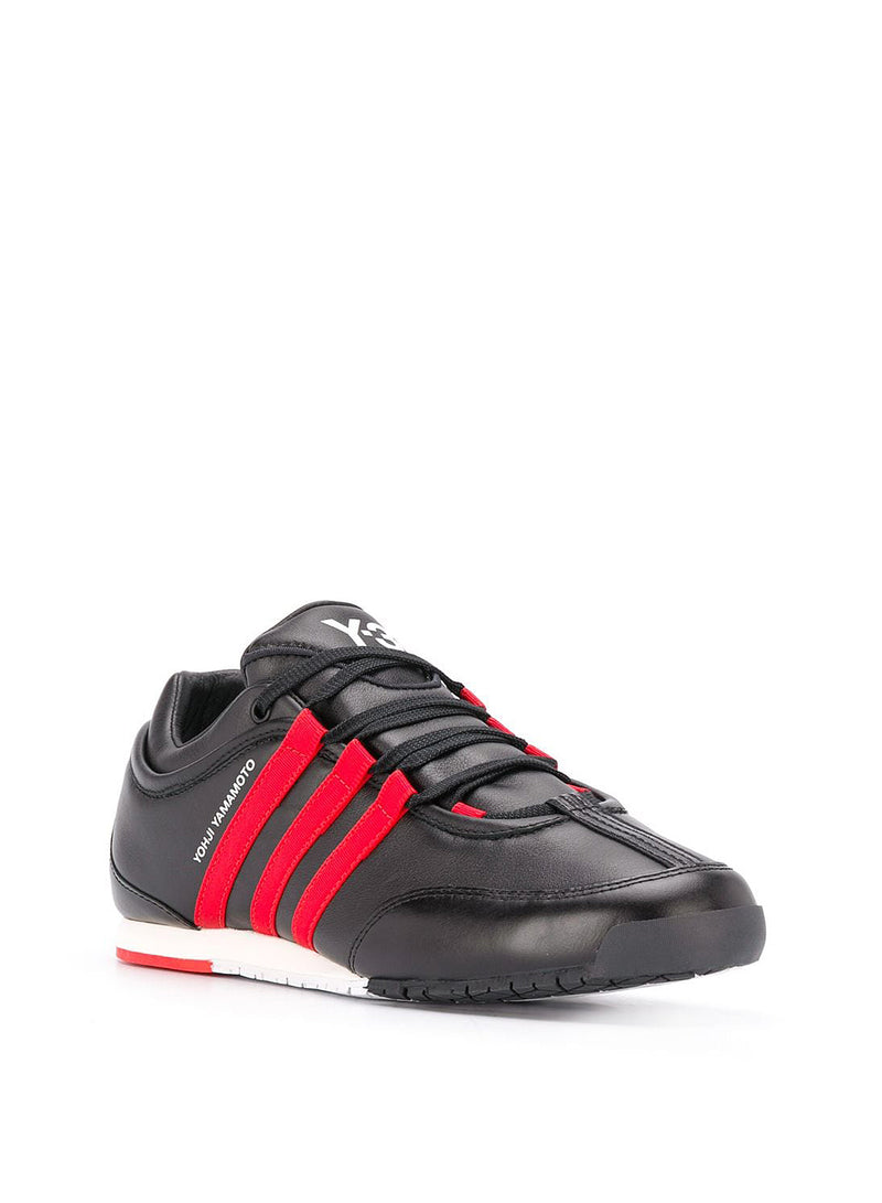 Boxing Trainer - Black/Black/Red