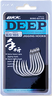 BKK DEEP HEAVY JIGGING HOOK - 8090-HG