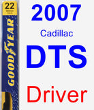 Driver Wiper Blade for 2007 Cadillac DTS - Premium