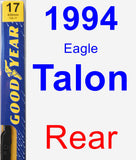 Rear Wiper Blade for 1994 Eagle Talon - Premium