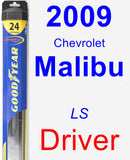 Driver Wiper Blade for 2009 Chevrolet Malibu - Hybrid