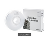 Ultimaker Polycarbonate Filament - 2.85mm (0.75kg)