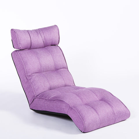 Basic Floor Sofa Chair Recliner, Deep Lavender Soft Fabric
