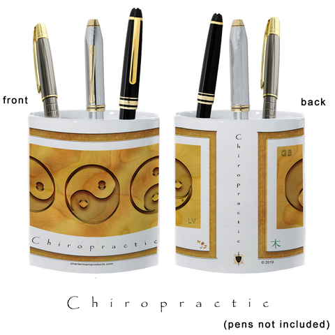 Yin Yang Pencil Holder-Chiropractic-Wood-11 oz. pencil holder