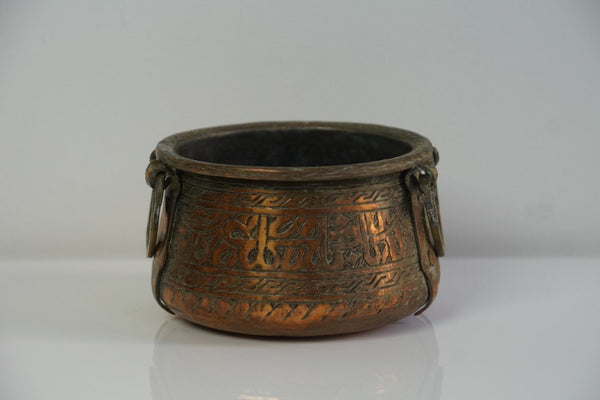 Copper Bowl - Bloodline Merchants
