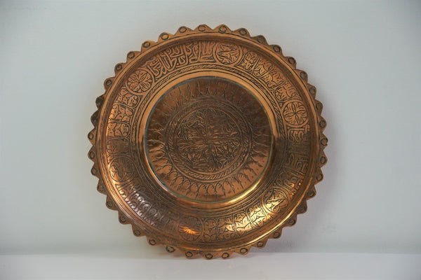Copper Hanging Plate - Bloodline Merchants