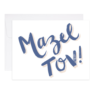"Celebration Card ""Mazel Tov"""