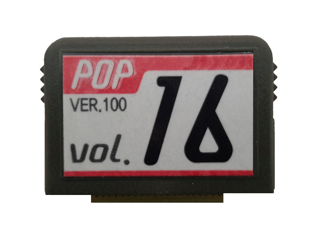 POP-16 Variety - 84 Songs - Seattle Karaoke - EnterTech - English - Chips - 1