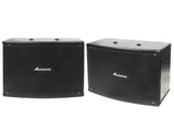 "Acesonic: SP-265<br>Passive 6.5"" 100W+100W 2-Way Speakers (Pair)"
