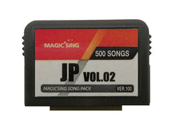 Japanese #2 Magic Sing Song Chip - 500 Songs