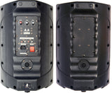 "VocoPro: PV-802<br>Active/Powered 8"" 200W+200W 2-Way Speaker System - Seattle Karaoke - VocoPro - Speakers - 2"