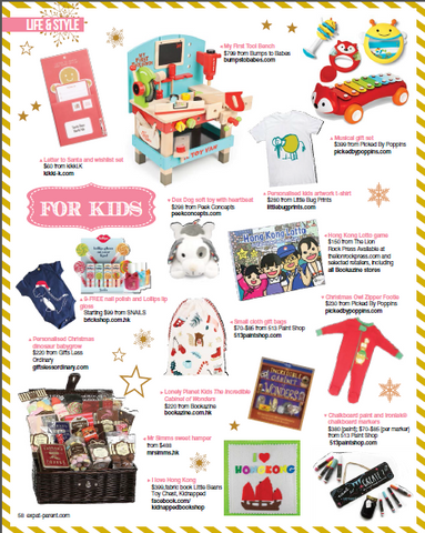 for kids magazine coverage